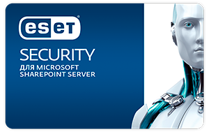 ESET Security для Sharepoint.png